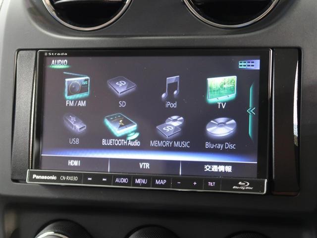 社外メモリナビ!CD・DVD・ブルーレイ再生・Bluetoothも接続可能です!フルセグも視聴可能です!