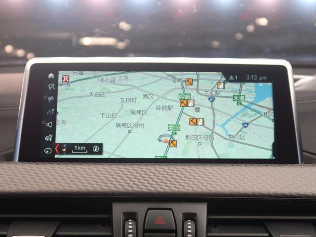 sDrive 18i MスポーツX 禁煙 純正ナビ Bカメラ(4枚目)