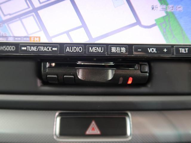 TSI コンフォートライン SDナビ HID バックカメラ(13枚目)