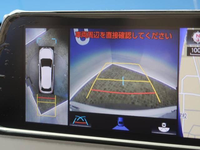 RX200t バージョンL 1オーナー 禁煙 ベージュ革(4枚目)