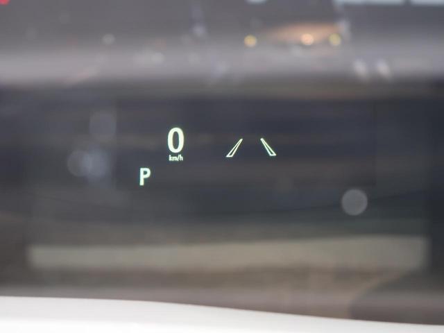 RX200t バージョンL 1オーナー 禁煙 ベージュ革(7枚目)