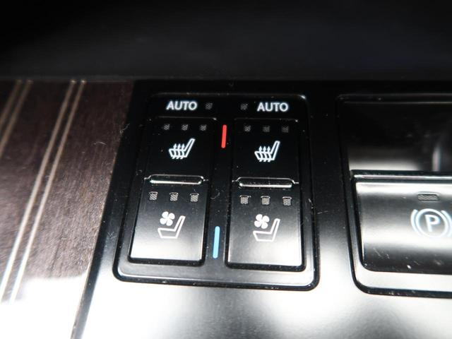 RX200t バージョンL 1オーナー 禁煙 ベージュ革(12枚目)