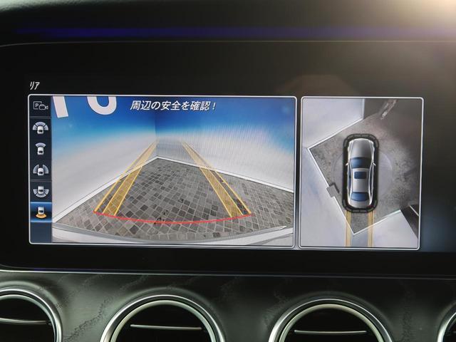 純正バックカメラ装備なのでガイドラインもしっかりと表示されます。右側には全周囲カメラの画像も映し出される仕様となっております。