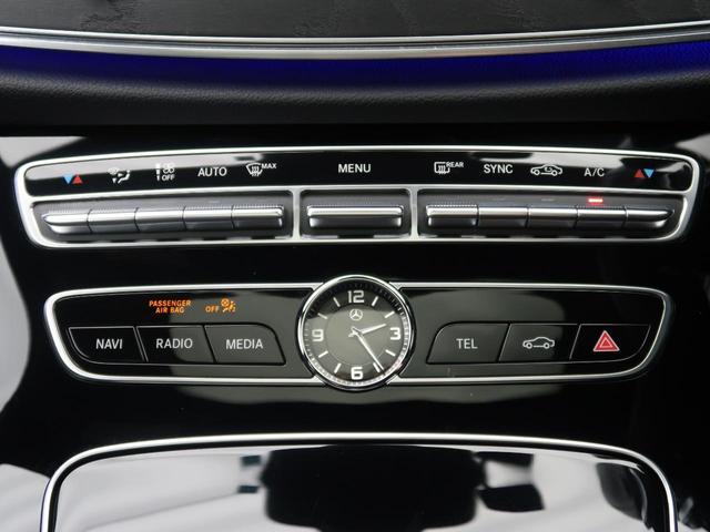 デュアルオートエアコンなので、運転席と助手席それぞれで設定温度の調整が可能となっております。