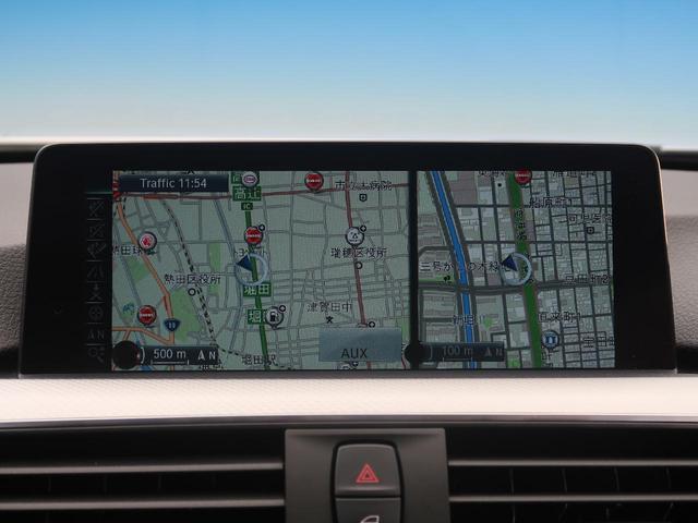●純正HDDナビゲーション(BMW純正i-drive方式)『ショートカットキー搭載i-driveを装備!CDからの音楽録音やDVD再生、フロントAUXなど幅広いメディアに対応!地図更新も承ります!』
