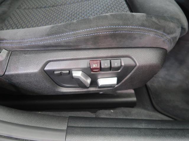 ●メモリー機能付フルパワーシート『3パターンまでシートポジションを記録できますので、ボタン一つで最適なシートポジションへ調整が可能となっております。』