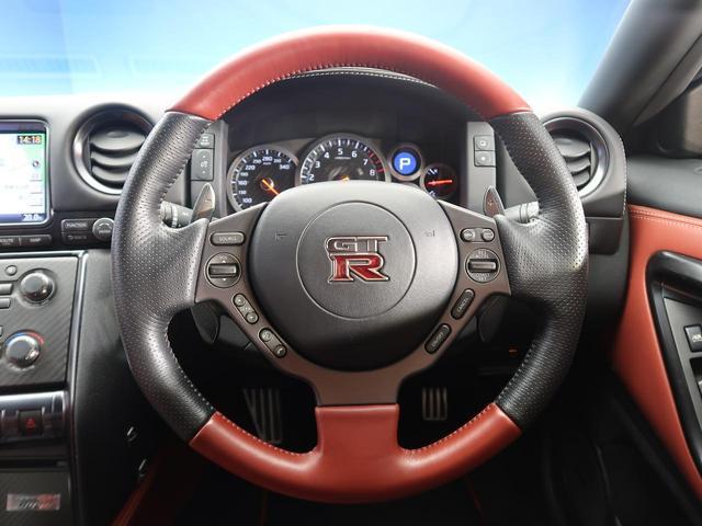 GT-R プレミアムエディション ファッショナブルインテリア(4枚目)