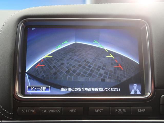 GT-R プレミアムエディション ファッショナブルインテリア(6枚目)