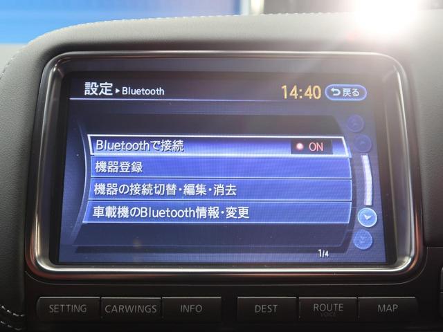 GT-R プレミアムエディション ファッショナブルインテリア(7枚目)