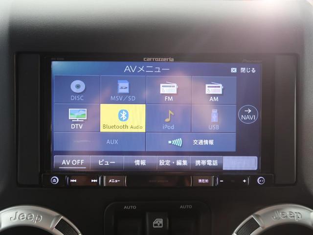 社外ナビ!CD・DVD再生に加え、フルセグ視聴可能!Bluetooth接続可能です!