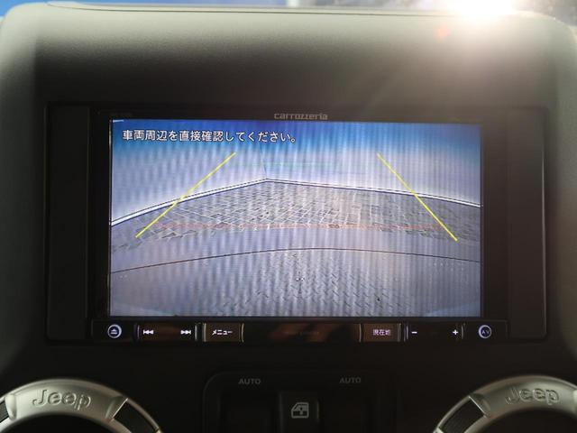 運転の苦手な方にも安心して駐車していただけるバックカメラも装備!