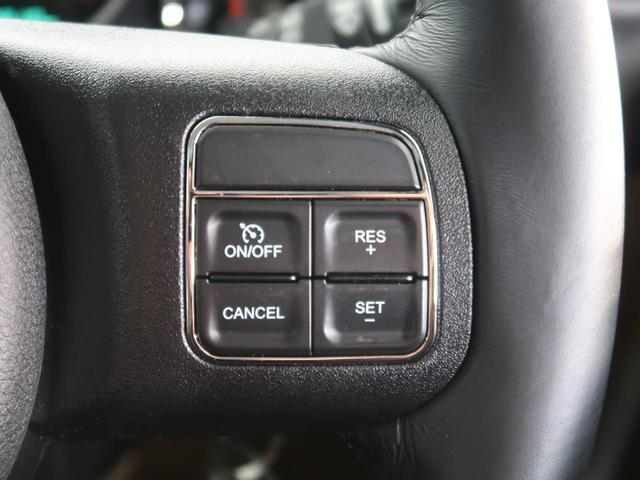 クルーズコントロールで長距離運転も疲れ知らず!ドライブをさらに楽しくしてくれますね!