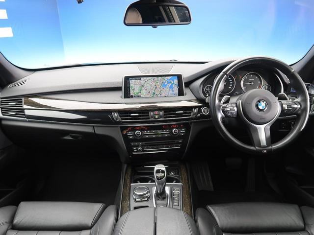 「BMW」「BMW X5」「SUV・クロカン」「愛知県」の中古車3