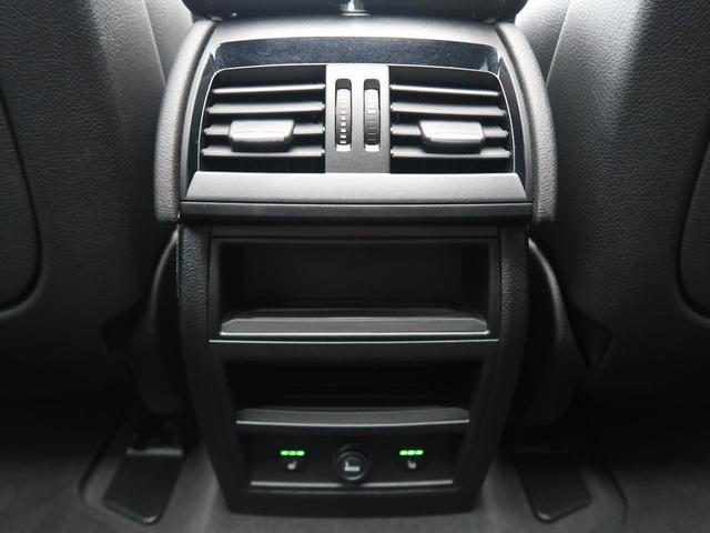 「BMW」「BMW X5」「SUV・クロカン」「愛知県」の中古車43