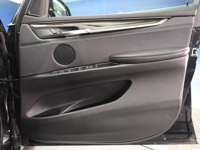 「BMW」「BMW X5」「SUV・クロカン」「愛知県」の中古車46
