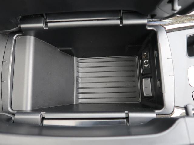 「BMW」「BMW X5」「SUV・クロカン」「愛知県」の中古車50