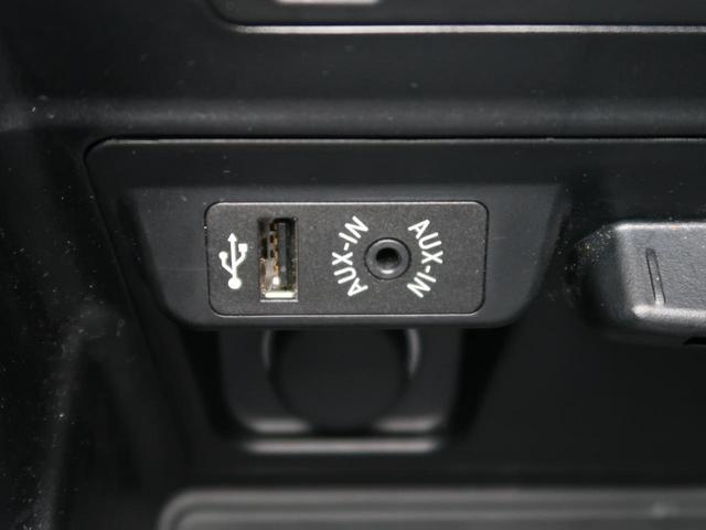「BMW」「BMW X5」「SUV・クロカン」「愛知県」の中古車51