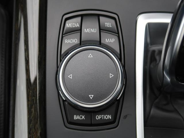 「BMW」「BMW X5」「SUV・クロカン」「愛知県」の中古車52