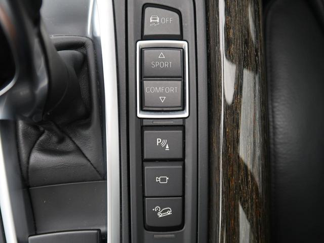 「BMW」「BMW X5」「SUV・クロカン」「愛知県」の中古車54
