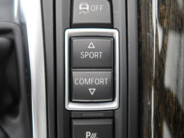 「BMW」「BMW X5」「SUV・クロカン」「愛知県」の中古車57