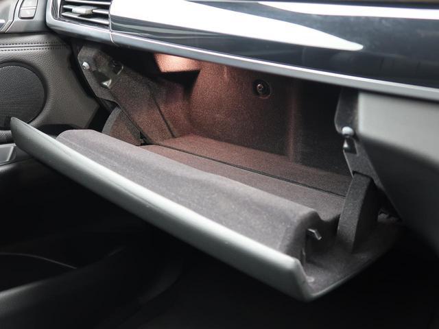 「BMW」「BMW X5」「SUV・クロカン」「愛知県」の中古車59