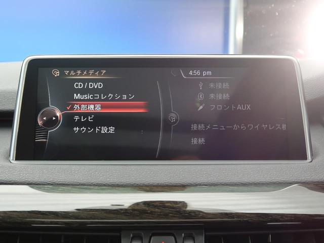 「BMW」「BMW X5」「SUV・クロカン」「愛知県」の中古車67