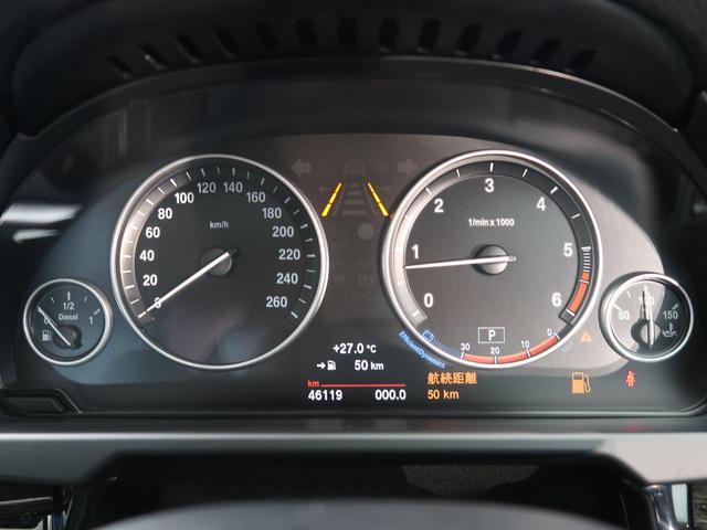 「BMW」「BMW X5」「SUV・クロカン」「愛知県」の中古車69