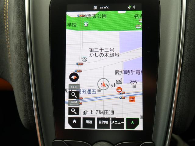 「マクラーレン」「マクラーレン 540C」「クーペ」「愛知県」の中古車4