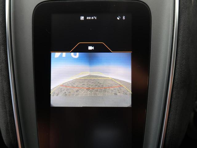 「マクラーレン」「マクラーレン 540C」「クーペ」「愛知県」の中古車5