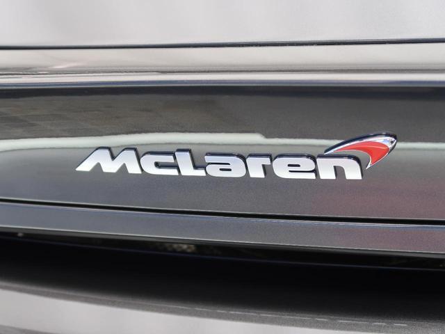 「マクラーレン」「マクラーレン 540C」「クーペ」「愛知県」の中古車25