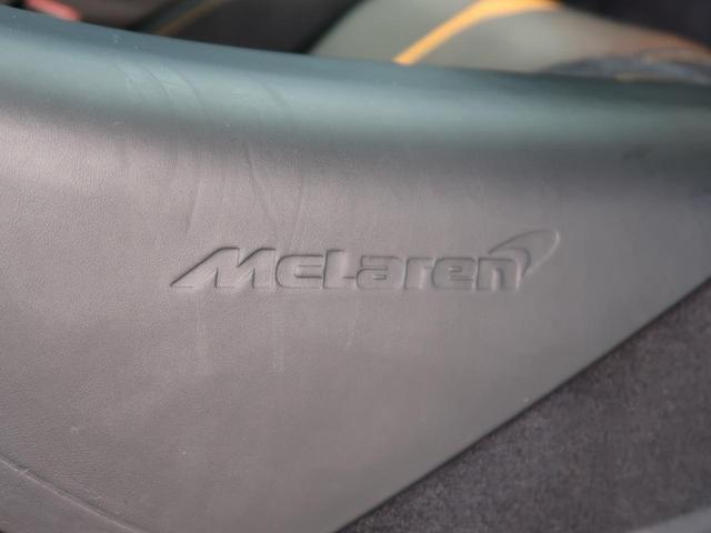 「マクラーレン」「マクラーレン 540C」「クーペ」「愛知県」の中古車32