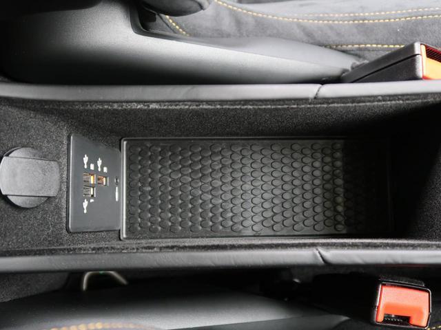 「マクラーレン」「マクラーレン 540C」「クーペ」「愛知県」の中古車35