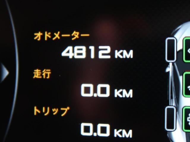 「マクラーレン」「マクラーレン 540C」「クーペ」「愛知県」の中古車52