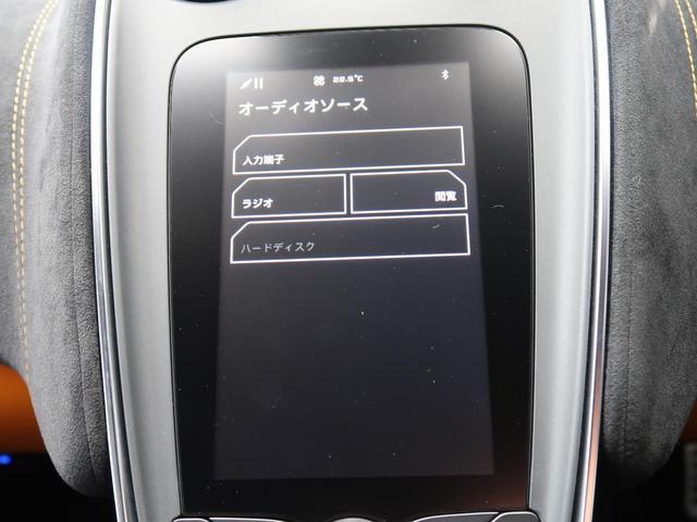 「マクラーレン」「マクラーレン 540C」「クーペ」「愛知県」の中古車56