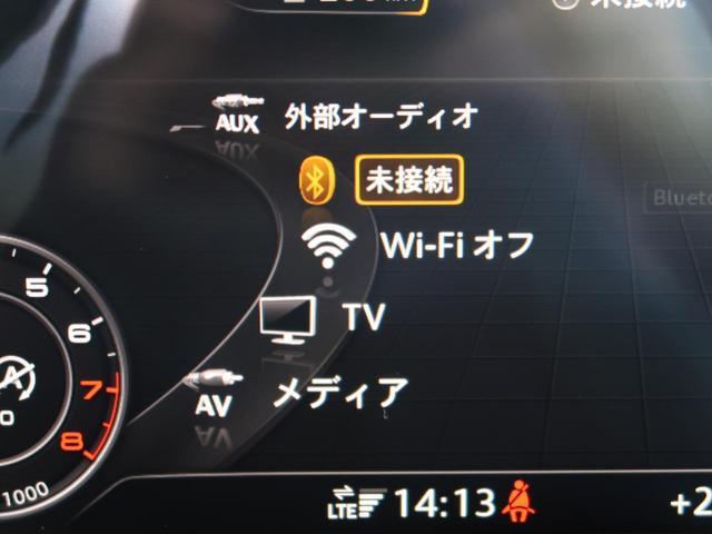 2.0TFSI クワトロ 禁煙車 アシスタンスPKG LED(11枚目)