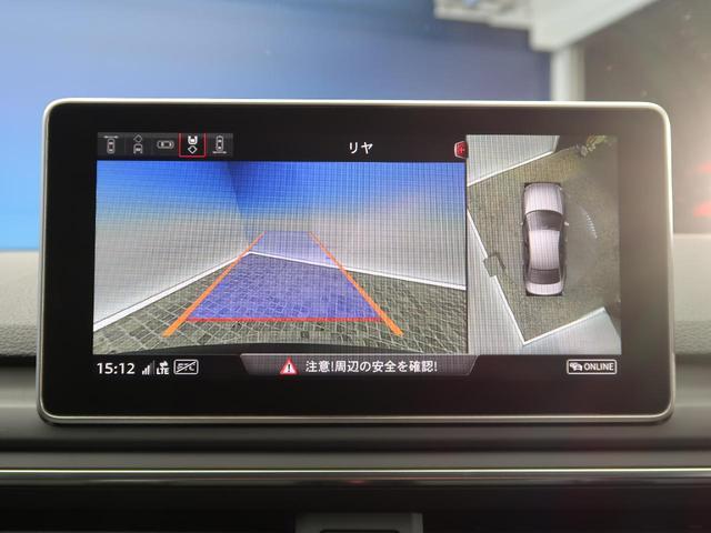 純正バックカメラ装備なのでガイドラインもしっかりと表示されます。またサラウンドビューモニター付きですのでよりご安心頂ける仕様となっております。(アシスタンスPKGオプション)