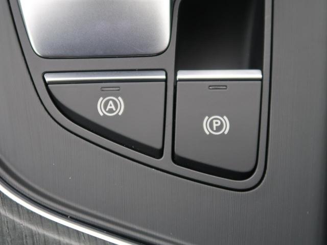 高級車に多く装備されている、電動パーキングブレーキです。便利なオートホールド機能も付いておりますので、信号待ちの際でもブレーキを踏み続けておく必要がなくなります!