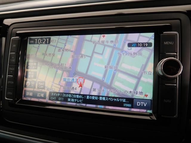 「フォルクスワーゲン」「VW ザビートル」「クーペ」「愛知県」の中古車3