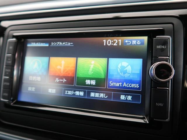 「フォルクスワーゲン」「VW ザビートル」「クーペ」「愛知県」の中古車45