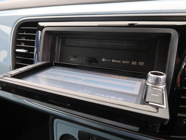 「フォルクスワーゲン」「VW ザビートル」「クーペ」「愛知県」の中古車46