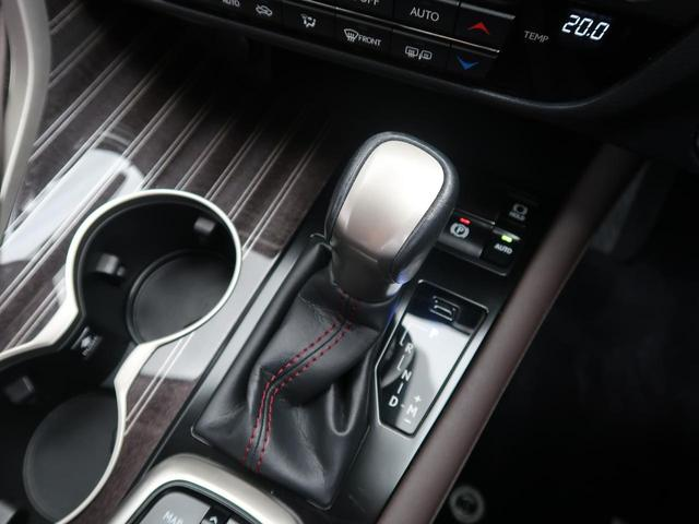 「レクサス」「RX」「SUV・クロカン」「愛知県」の中古車42
