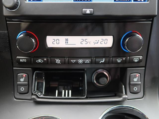 「シボレー」「シボレー コルベット」「クーペ」「愛知県」の中古車44