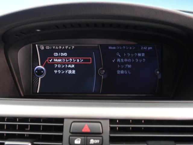 320i Mスポーツパッケージ 1オーナー 純正HDDナビ(6枚目)