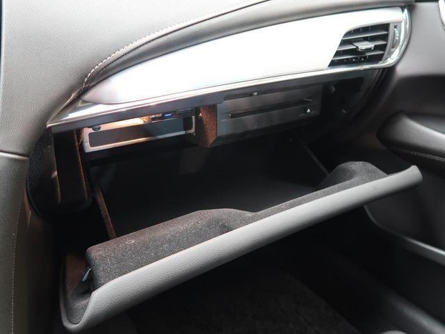 「キャデラック」「キャデラック ATS」「セダン」「愛知県」の中古車54