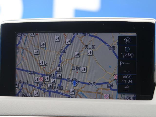 「アウディ」「アウディ Q3」「SUV・クロカン」「愛知県」の中古車5