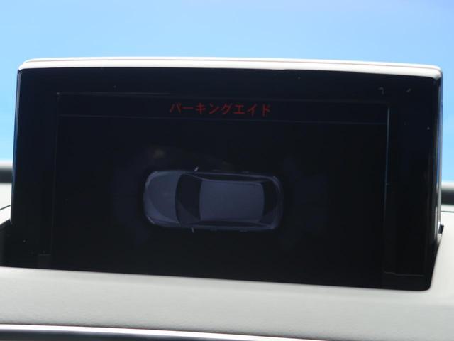「アウディ」「アウディ Q3」「SUV・クロカン」「愛知県」の中古車6