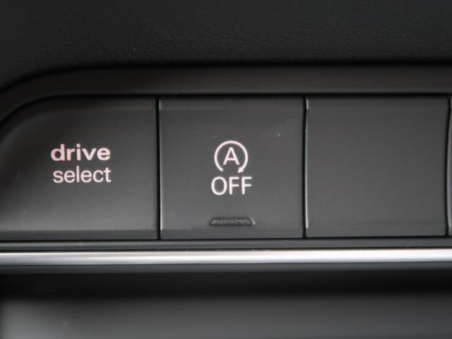 「アウディ」「アウディ Q3」「SUV・クロカン」「愛知県」の中古車7