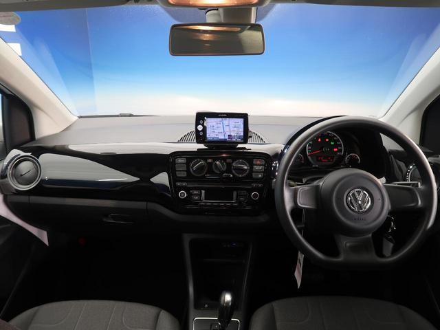 「フォルクスワーゲン」「VW アップ!」「コンパクトカー」「愛知県」の中古車3
