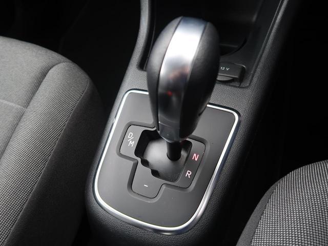 「フォルクスワーゲン」「VW アップ!」「コンパクトカー」「愛知県」の中古車5