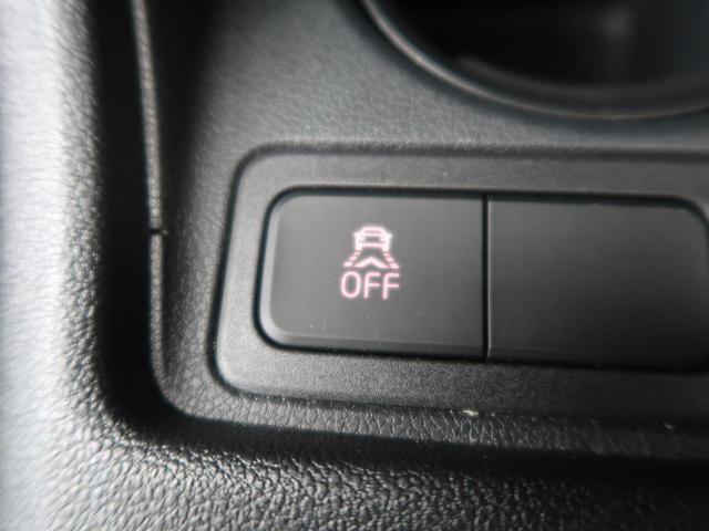 「フォルクスワーゲン」「VW アップ!」「コンパクトカー」「愛知県」の中古車29